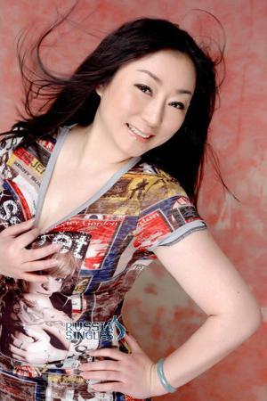 China women